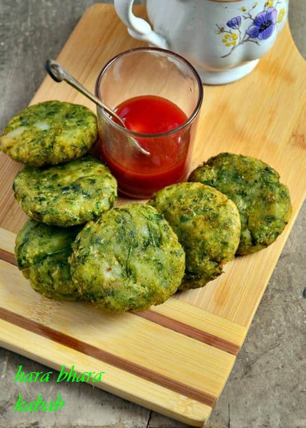 hara bhara kabab recipe, how to make hara bhara kabab recipe