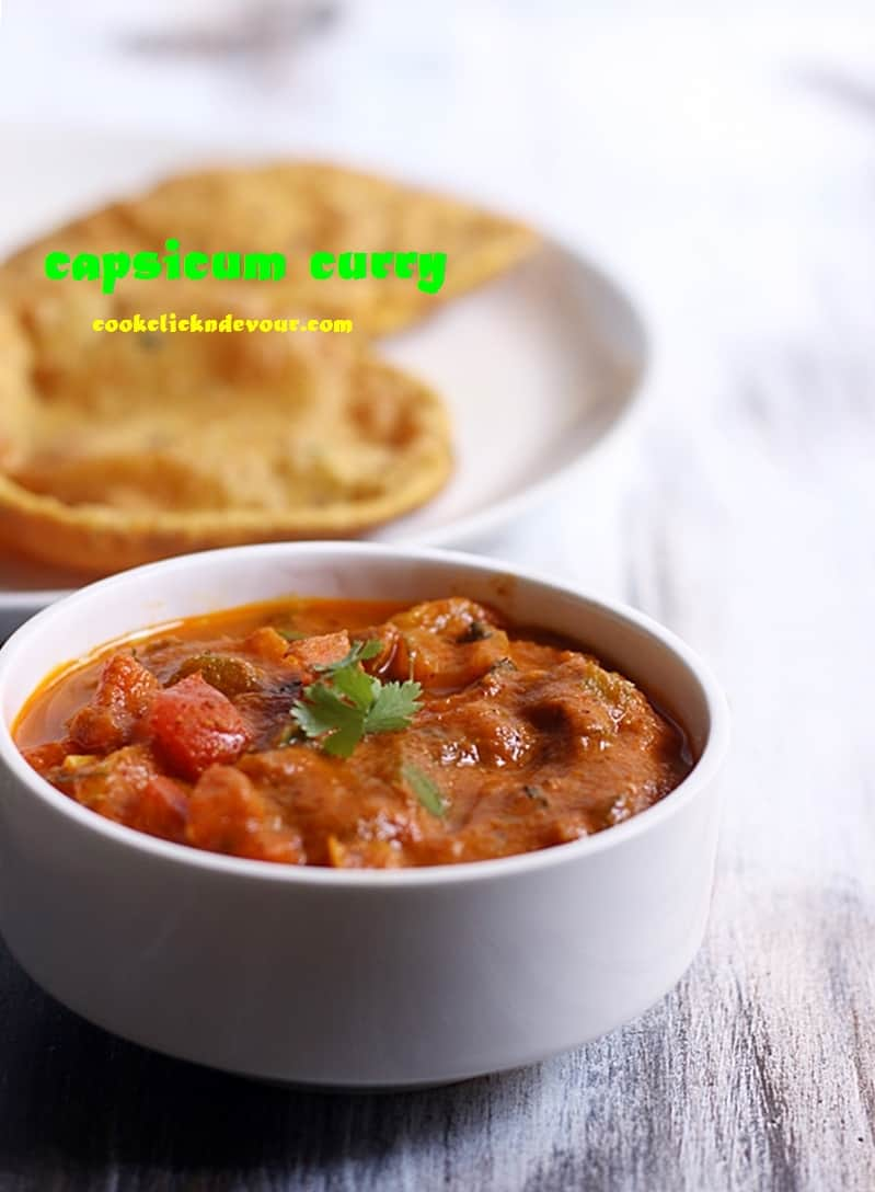 capsicum curry recipe