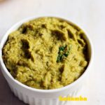 vegetable chutney recipe