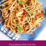 vegan chowmein recipe